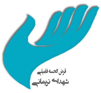 مجمع عمومی سال ۱۳۹۵
